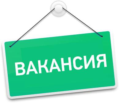 Объявлен внутренний конкурс на замещение следующих вакантных должностей Министерства и Госгеолагентства: